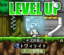 LvUP 60Lv達成!