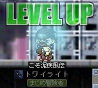 LVUP!! 65LVー