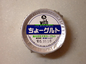 P1000146.jpg