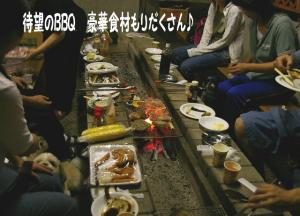 20070816h.jpg