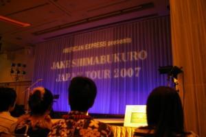 20070910i.jpg