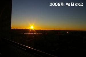 20080101a.jpg