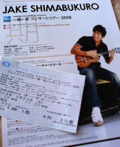 20080223a.jpg