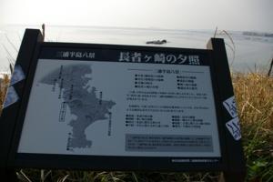 ☆sIMGP9881