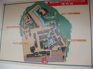 ワープステーション江戸