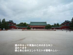 平安神宮。いつ見ても美しい