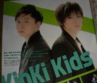 KinKi122(ジョン)