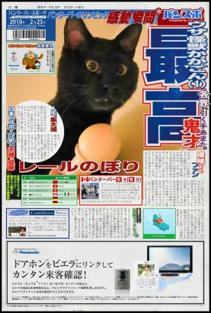 vancouver_img+繝ャ繝シ繝ォ縺ョ縺シ繧垣convert_20100223172623