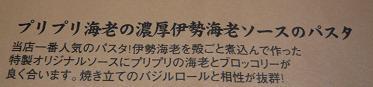 072_20120401203650.jpg