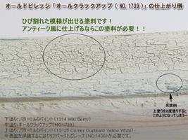 sozai330.jpg