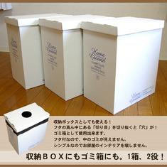 sozai473.jpg
