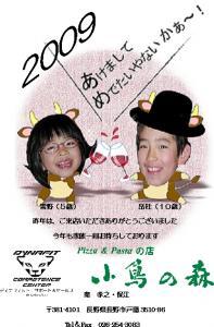 kotori_09_01_01.jpg