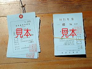 kotori_09_03_18_2.jpg