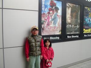 kotori_09_04_01.jpg
