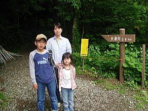 kotori_09_06_15_1.jpg