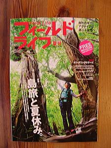 kotori_09_07_05.jpg