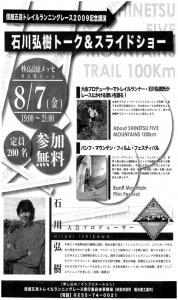 kotori_09_07_12.jpg