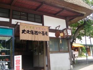 kotori_09_07_17_4.jpg
