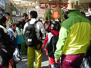 takato_09_04_19_1.jpg