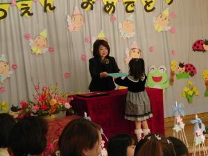 yukino_09_03_21_1.jpg