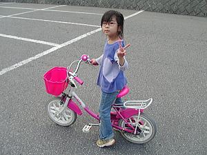 yukino_09_06_21.jpg