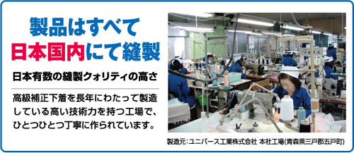 ep-new-aomori-koujyo.jpg