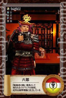 トレーディングカード(小)