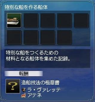 dol_rokurou1.jpg