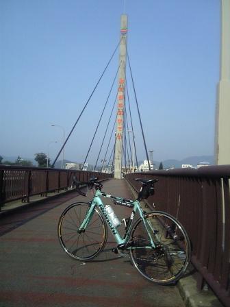 日野川大橋