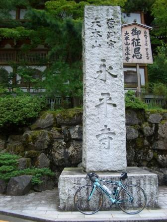 永平寺1CIMG2859