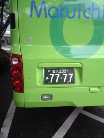 V6010011.jpg
