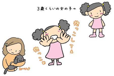 1-25-2.jpg