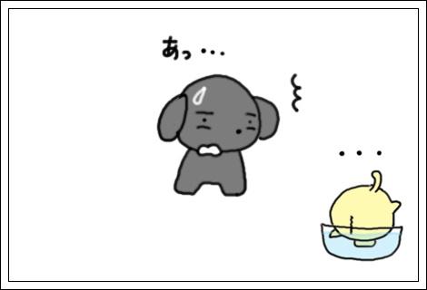 ぶたしゃん遊び8