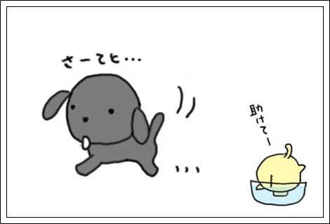ぶたしゃん遊び5