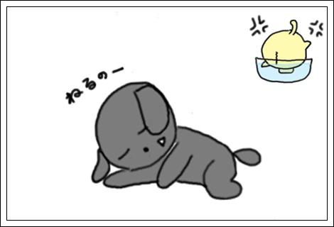 ぶたしゃん遊び6