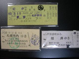 20080829a.jpg