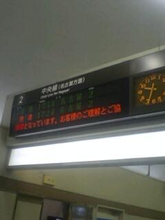 20090727001044