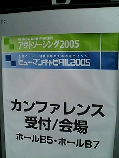 20050729171805