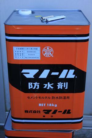 マノール 防水剤18kg缶