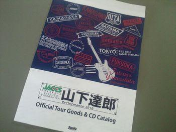 山下達郎 オフィシャルツアーGoods&CDカタログ