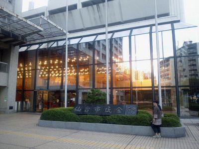 仙台市民会館