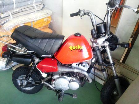 バイク Pocke