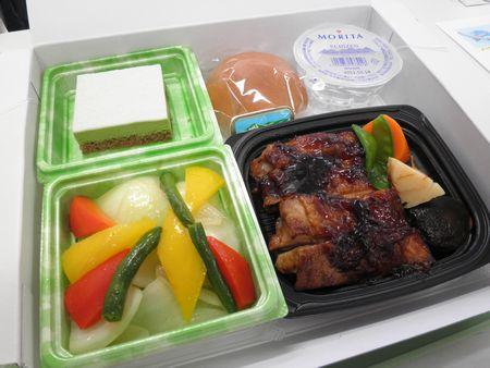 福島空港「空の教室」