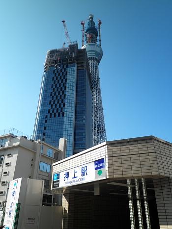 京成電鉄 押上駅とスカイツリー
