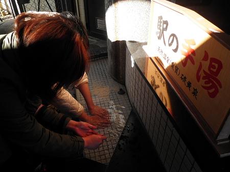 湯本駅の手湯