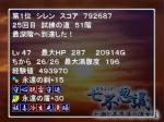 nanase01.jpg