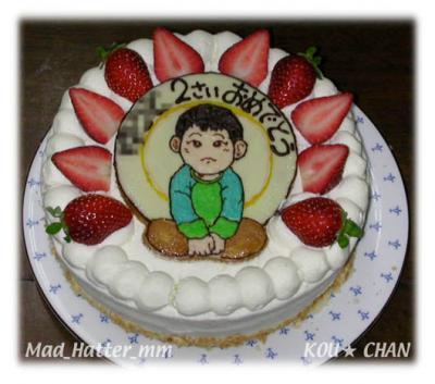 お誕生日のケーキ2
