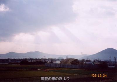 2003/12/24の朝