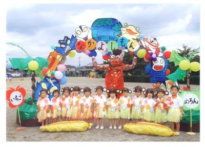 運動会2006-1