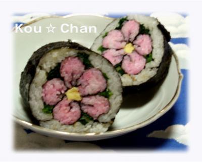 巻き寿司・花
